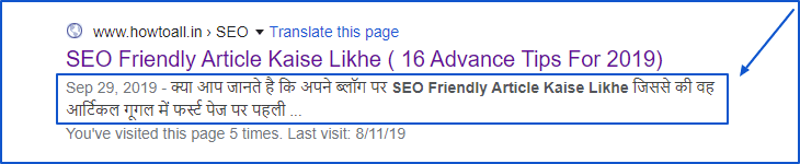 seo tips in hindi meta description